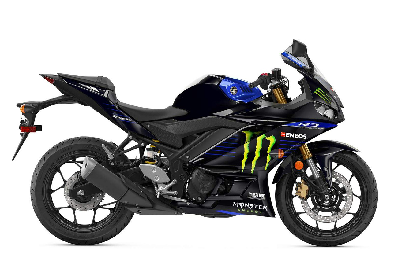 Yamaha YZF-R 3 Monster Moto GP Replica technical specifications